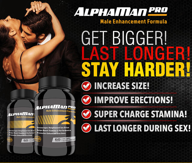 alphamanpro-trial-offer