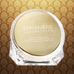 Ephamere
